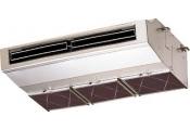 Подвесной внутренний блок для кухни Mitsubishi Electric PCA-RP71HAQ